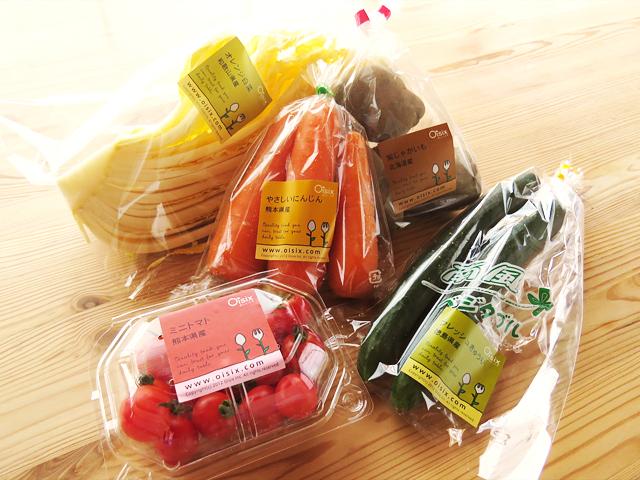 金麦、5色のバランス野菜プレゼント到着