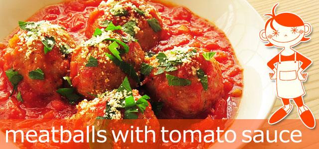ミートボールのトマト煮込み、イメージ画像